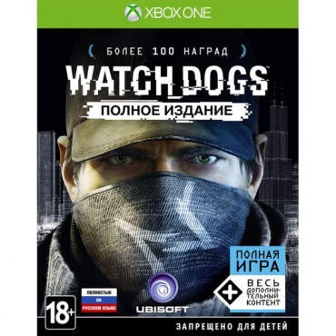 XBOX One Watch Dogs. Полное издание