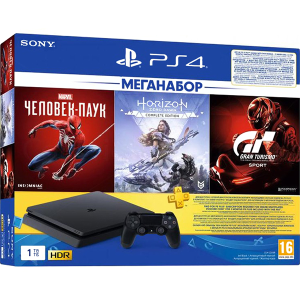 "PS4 1TB Slim Edition + ""GT Sport"", ""Marvel's Spider Man"", ""Horizon Zero Dawn"" CUH-2208B"