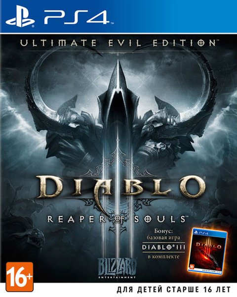 PS4 Diablo III: Reaper of Souls. Ultimate Evil Edition