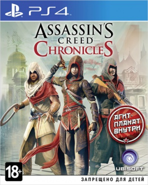 PS4 Assassin's Creed: Chronicles. Трилогия