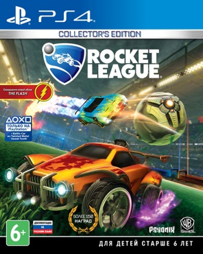 PS4 Rocket League. Collector's Edition