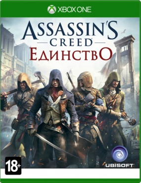 XBOX One Assassin's Creed: Единство