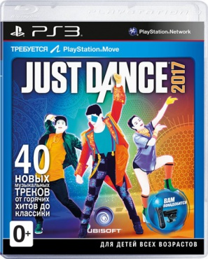 PS3 Just Dance 2017