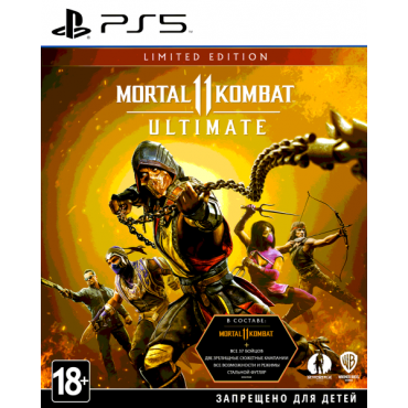 PS5 Mortal Kombat 11 Ultimate. Limited Edition