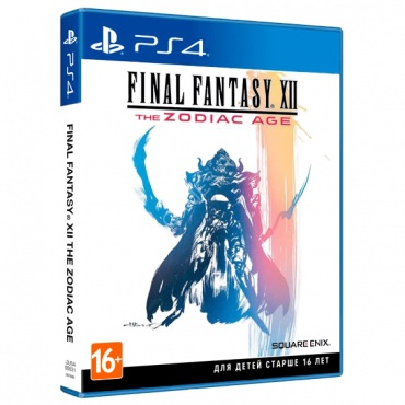 PS4 Final Fantasy XII: The Zodiac Age